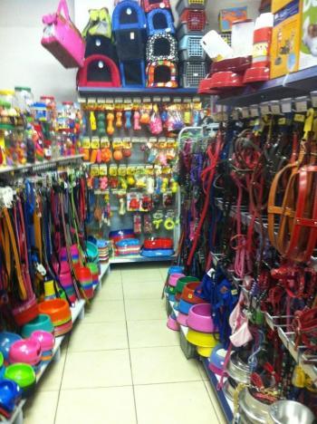Pet Shop Tonicâo